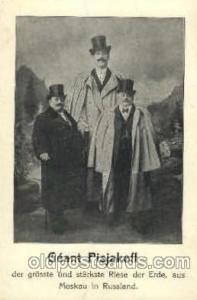 Pisjakoff, Tallest Person Postcard Post Card Unused