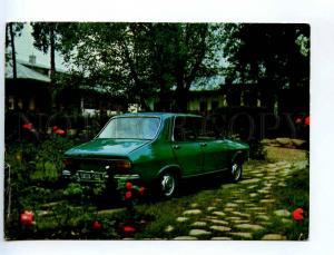 241375 ROMANIA ADVERTISING IAP UAP car DACIA 1300 Old postcard