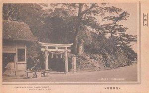 Gate Japan s Unused