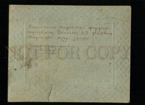137568 RUSSIA Opening Sovereign Ceramic Factory 1929 PHOTO