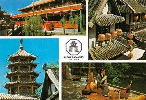 Hong Kong,  SUNG DYNASTY VILLAGE Plentiful Joy Restaurant  4x6 Oversize Postcard