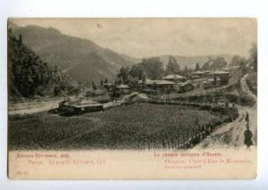 163434 Ossetian Military Road UTSERA spa resort Kutaisi OLD PC