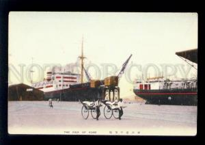 075181 JAPAN pier of Kobe ships Vintage tinted colorful PC