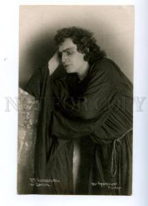139027 KHOLODKOV Russian OPERA Singer DEMON vintage PHOTO