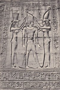 EDFU, Egypt, 1900-1910s; Ornaments In The Interior Of The Temple Of Horus