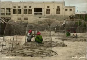 Bahrain, Fishtrap Makers, Fishing (1960s) Tinted RPPC Shakib No. 3 Postcard