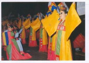 Korean Ancient Dance, Korea, South, 1950-1970s
