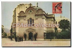 Postcard Old Nice Russian Church