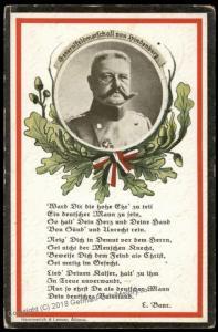 Germany WWI General Hindenburg Song Poem Patriotic PPC 67510