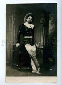 233770 SOBINOV Russian OPERA Star SINGER Role Vintage PHOTO