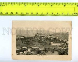 202196 Bosnia & Herzegovina JAJCE Vintage card