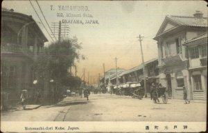 Kobe Japan Street View Motomachi-dori Used Stamp Cancel Postcard c1910
