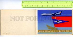 213491 RUS Aeroflot ADVERTISING DAY PROPAGANDA folding