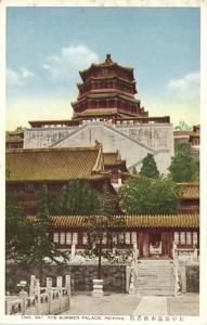 china, PEKING PEIPING, The Summer Palace (1930s) III