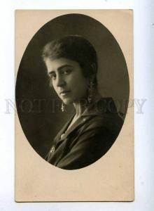 193294 Belle SMIRNOVA Russian BALLET Star DANCER old PHOTO