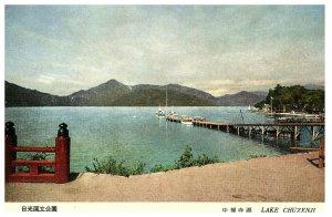 Lake Chūzenji Sea of Happiness Nikko National Park Japan Postcard