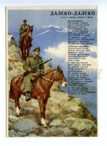 169003 Military Propaganda SONG Soldier HORSE by KOTLYAROV old