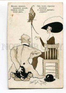 280147 RUSSIA Lady PARROT Gentleman ART NOUVEAU vintage COMIC