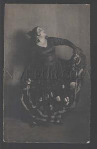 110604 IVANOVA Russian BALLET Dancer CARMEN Vintage PHOTO