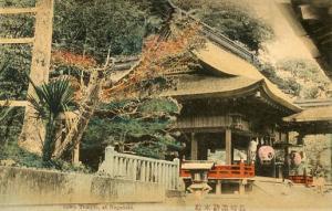 Japan - Nagasaki. Suwa Temple