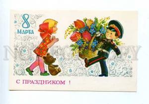 128297 Young Soldat & Girl TEDDY BEAR by ZARUBIN old Russia PC