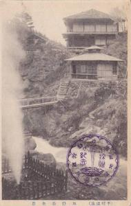 Japanese Homes & Small Bridge, Japan,  1910-1920s