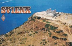 Amateur Radio SV1ENK Nick Kondilidis Athens Greece