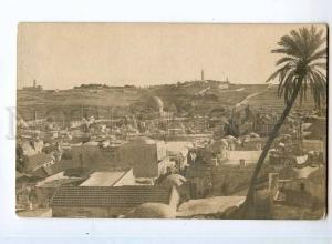 247532 JERUSALEM Hotel Tel-Pioth Vintage photo postcard
