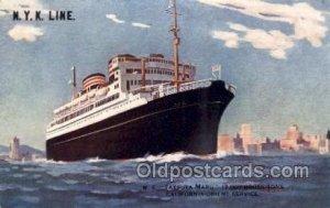 MS Tatsuta Maru NYK, Nippon Yusen Kaisha, Ship Oceanliners Unused close to pe...