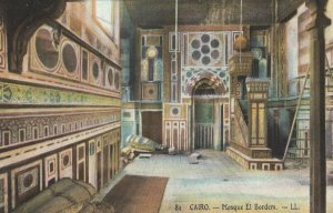 CAIRO , Egypt , 1900-1910´s ; Mosque El Bordem , Interior