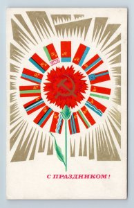 1972 FLAGS of USSR SOCIALIST REPUBLICS Glory October Propaganda Soviet Postcard