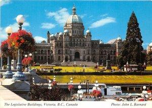 Lot 17 canada british columbia the legislative building s victoria chariot boat