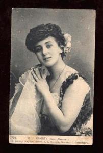 021938 Lydia KYAKSHT Russian Ballet Star Old Photo