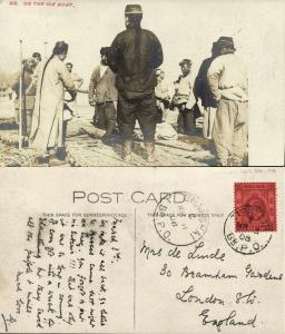 china, Chinese Men on Ice Boat, Pigtail 1908 RPPC, Tientsin - Shanghai to London