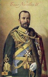 russia, Czar Nicholas II of Russia in Uniform (1910s) Postcard