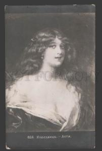 116200 BELLE Lady LONG HAIR by Angelo ASTI Vintage PHOTO RARE