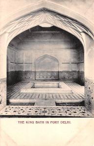 Fort Delhi India The King Bath Fort Delhi The King Bath