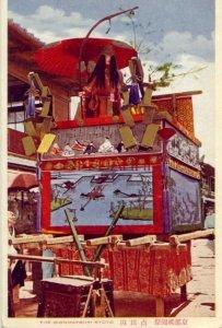 THE GIONMMATSURI KYOTO