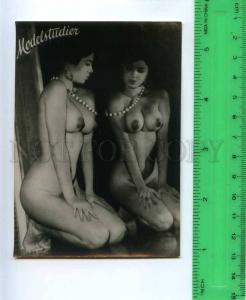 213205 semi-nude girl in beads russian photo miniature card