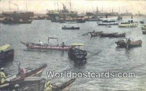 Colombo Harbor Ceylon, Sri Lanka Unused
