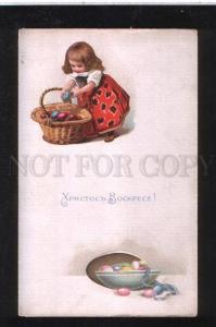069474 RUSSIAN EASTER Girl w/ Eggs Vintage LITHO RARE PC