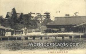 Aki Japan Itukushima  Itukushima