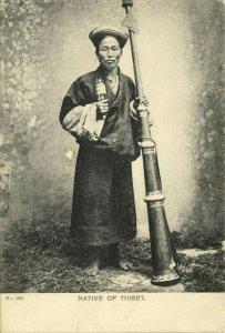 tibet thibet, Native Man with Praying Wheel and Tibetan Horn (1899) Postcard
