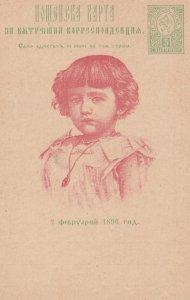 Royal Child , 1896 #2