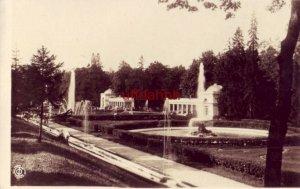 PETROGRAD RUSSIA. PETERHOF PALACE SAMSON FOUNTAIN RPPC