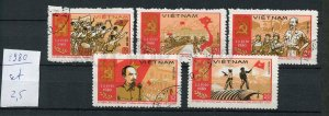 265095 VIETNAM 1980 year used stamps PROPAGANDA