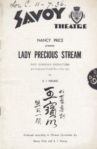 Lady Precious Stream Viola Tree Chinese Asian Drama Savoy Theatre Programme