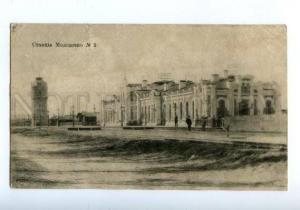 160423 Belarus Maladzyechna MOLODECHNO Railway Station Vintage