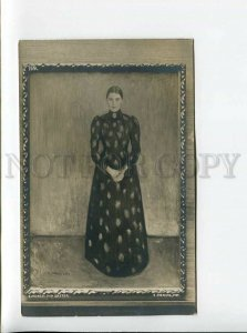 3172683 Portrait Sister by Edvard MUNCH vintage RARE Postcard
