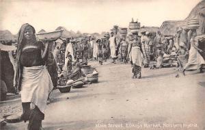 Northern Nigeria, Lokoja Market, Main Street, Commerce